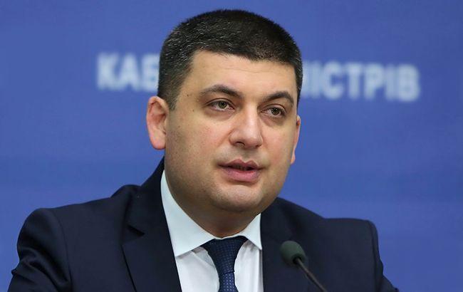 Блокада Донбасса негативно влияет на всю металлургию в Украине – Гройсман