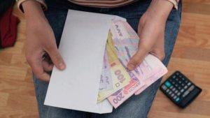 У украинцев могут возникнуть проблемы с пенсией из-зa зарплат