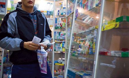 В одной из аптек Запорожья торговали наркотиками - ФОТО