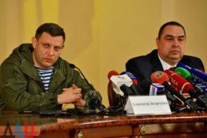 Боевики требуют снять блокаду Донбасса, угрожая захватить предприятия украинской юрисдикции