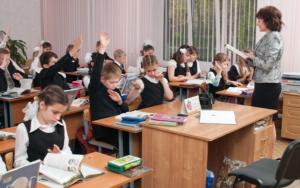 В департаменте образования провели расследование скандальных домашних заданий по русскому языку