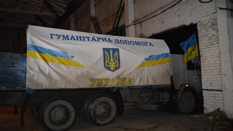 Запорожские организации оказывают помощь жителям Авдеевки: куда обращаться - АДРЕСА