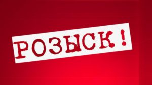 В Запорожской области нашли женщину, которую считали убитой