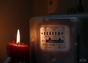 В Кабмине разработали инструкции по энергопотреблению в условиях ЧП
