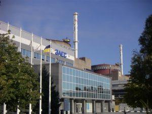 Сотрудник Запорожской АЭС получил штраф за несвоевременно поданную декларацию