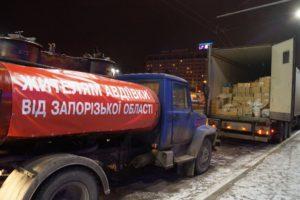 В Запорожье действуют аферисты, которые обманным путем собирают деньги для пострадавших жителей Авдеевки