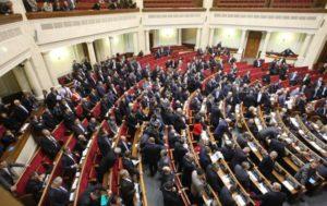 Кто из запорожских нардепов прогуливает пленарные заседания ВР