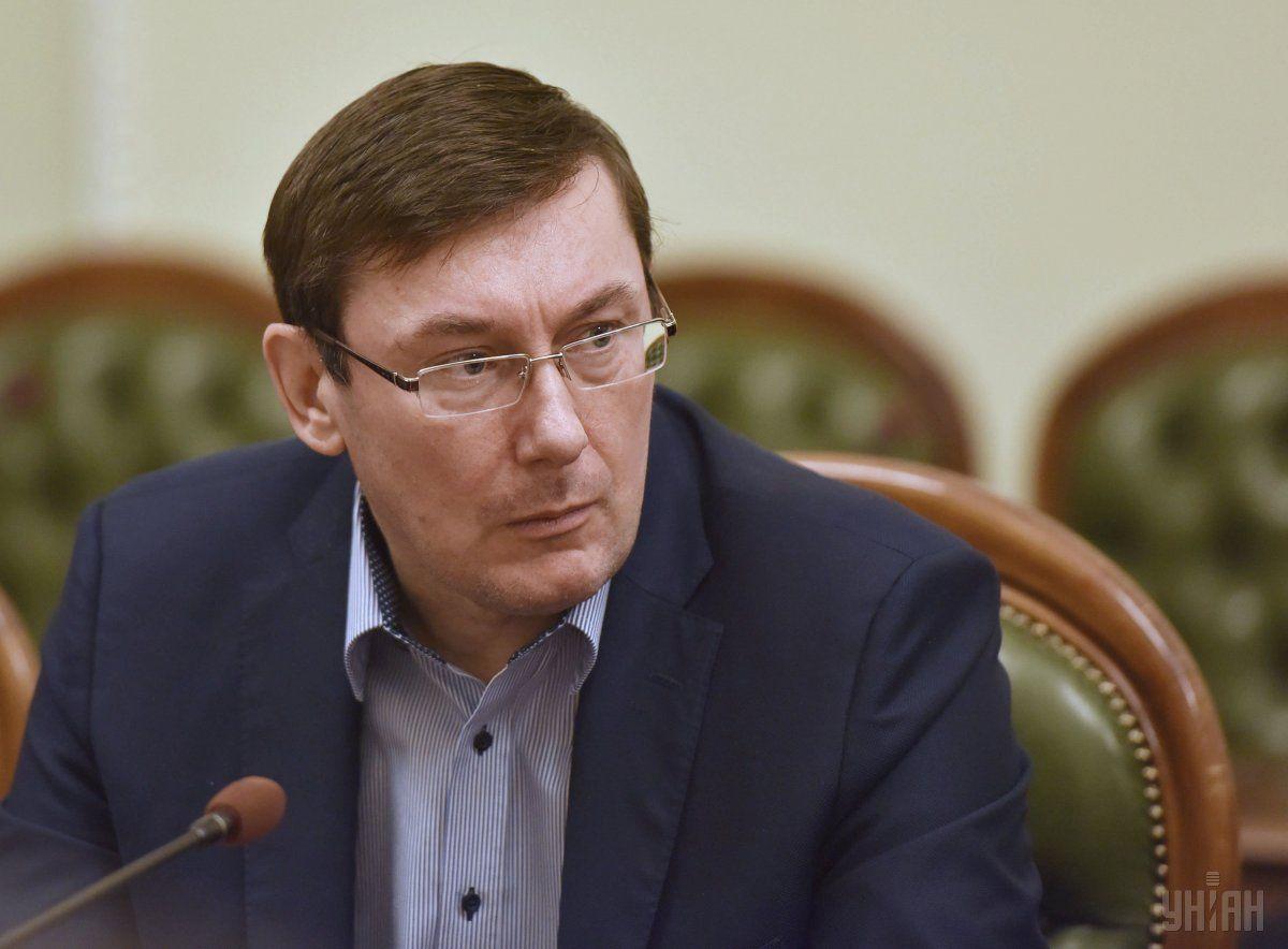 В Запорожье сегодня приедет Генпрокурор Юрий Луценко