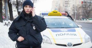 Жители Запорожья хотели воспользоваться полицией в качестве такси, сообщив об