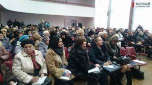 В Запорожье проходят общественные слушания по