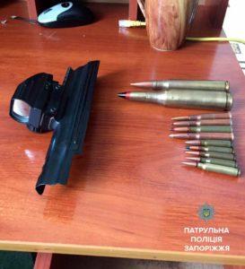 Запорожанка жестоко отомстила мужу: у него нашли боеприпасы - ФОТО