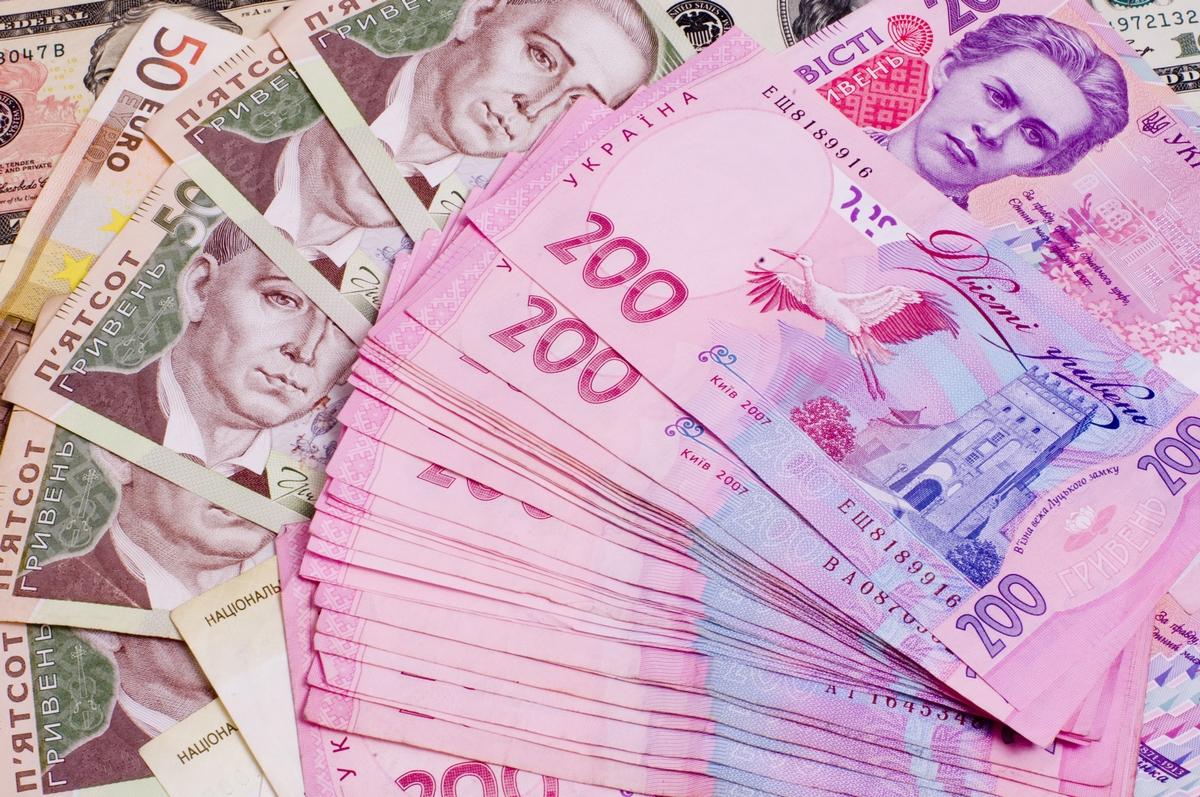 Запорожский крупный бизнес заплатил 1,2 миллиарда гривен налогов