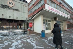 На запорожском заводе ферросплавов произошел взрыв – трое заводчан пострадали