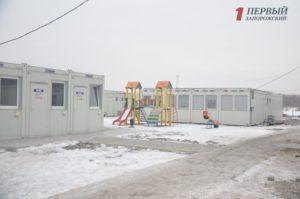 Запорожский модульный городок готов принимать жителей Авдеевки - ФОТО