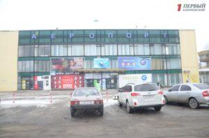 Запорожский аэропорт получил новый терминал и проводит реконструкцию аэровокзала - ФОТОРЕПОРТАЖ