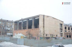 В Запорожье на руинах «Орбиты» построят бассейны - ФОТО