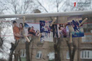 Как запорожцы отметили День всех влюбленных - ФОТО, ВИДЕО