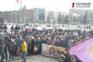 В Запорожье под стенами Запорожской ОГА люди собрались на митинг - ФОТО