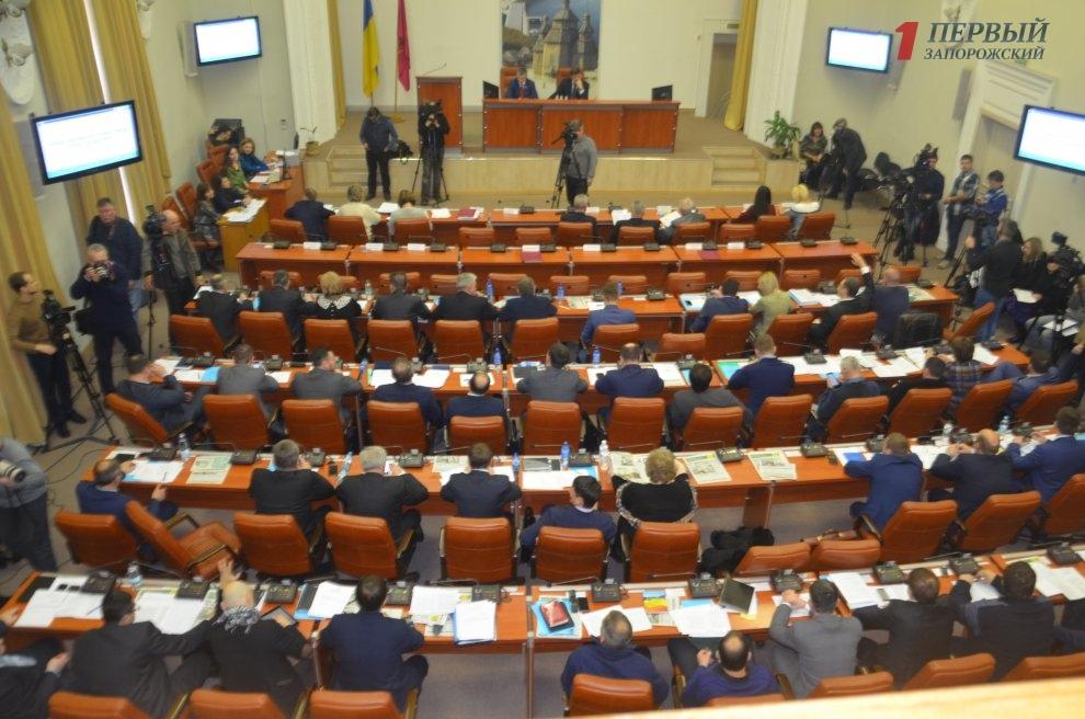 Депутаты горсовета проголосовали за изменения в общественный бюджет
