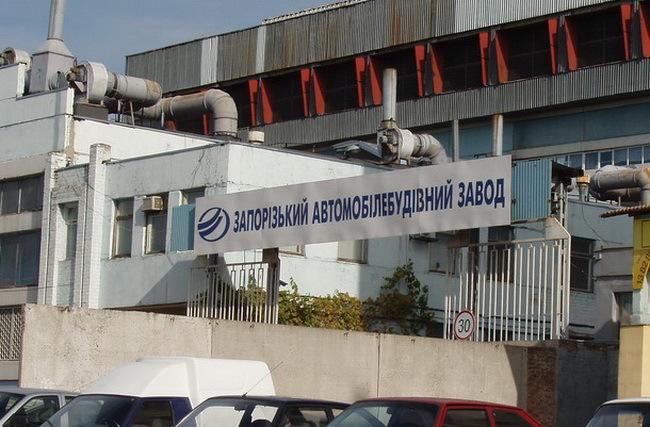Запорожский автозавод с 2017 года будет выпускать грузовики и автобусы