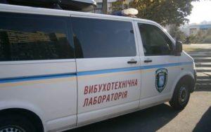 В одном их районов Запорожья спасали дом от минера