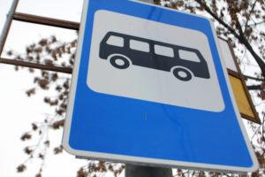 В Запорожье переименовали остановку общественного транспорта