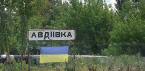 Запорожская область готовит следующие гуманитарные грузы для жителей Авдеевки