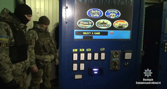 В Запорожской области за сутки накрыли 39 игорных залов - ФОТО, ВИДЕО
