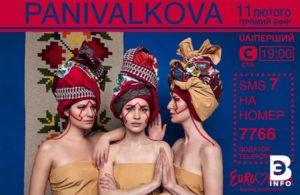 На Нацотборе «Евровидения» выступит певица из Запорожской области