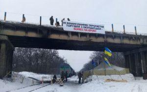 В НКРЭКУ рассказали, чем грозит блокада Донбасса