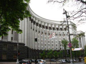 Запорожская молодежь будет бороться за премию Кабмина