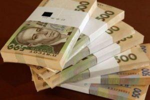 В Запорожской области чиновники придумали преступную схему с закупками и вывели почти 3 миллиона казенных денег