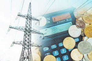 НАБУ будет расследовать махинаций НКРЭКУ о повышении стоимости нестандартного присоединения к электрическим сетям
