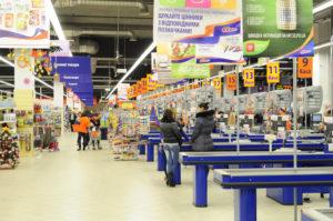 В Запорожье закроют супермаркет