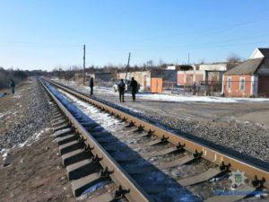 Стали известны подробности трагедии на железной дороге в Бердянске