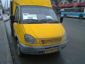 В Запорожской области водители пригородных маршруток отказываются возить льготников