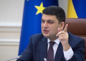 Торговая блокада Донбасса негативно отразится на экономике Украины
