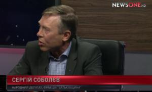 Нардеп Сергей Соболев сознался, что это он просил НАБУ разобраться с администрацией Брыля - ВИДЕО