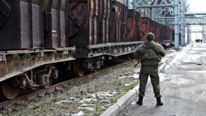 ДHР объявила торговую блокаду Киеву