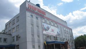 В результате взрыва на запорожском заводе погибли 4 человека