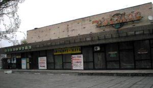 В Запорожье в кинотеатре «Космос» хотят построить бассейн