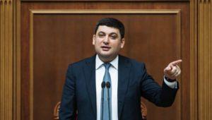 Блокада заставляет украинские предприятия покупать уголь в РФ, - Гройсман