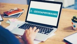 В Кабмине придумали способ решить проблему с реестром e-деклараций