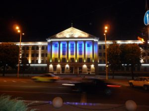 В Запорожье появится новое коммунальное предприятие