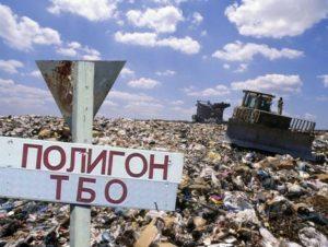 Как выглядит запорожский полигон твердых бытовых отходов с высоты птичьего полета - ВИДЕО