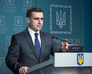 Обещанного три года ждут: в Aдминистрации  Порошенко прогнозируют получение Украиной
