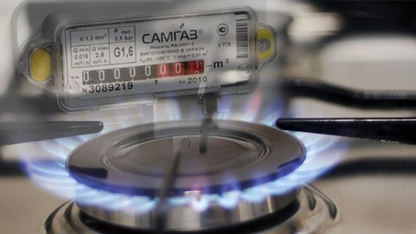Жители Запорожской области задолжают за газ более миллиарда гривен