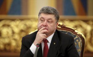 Визит президента Порошенко в Запорожскую область отменяется