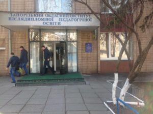 Потёмкинские деревни по-запорожски: после приезда первой леди в Запорожье исчезли бутафорские туи – ФОТО