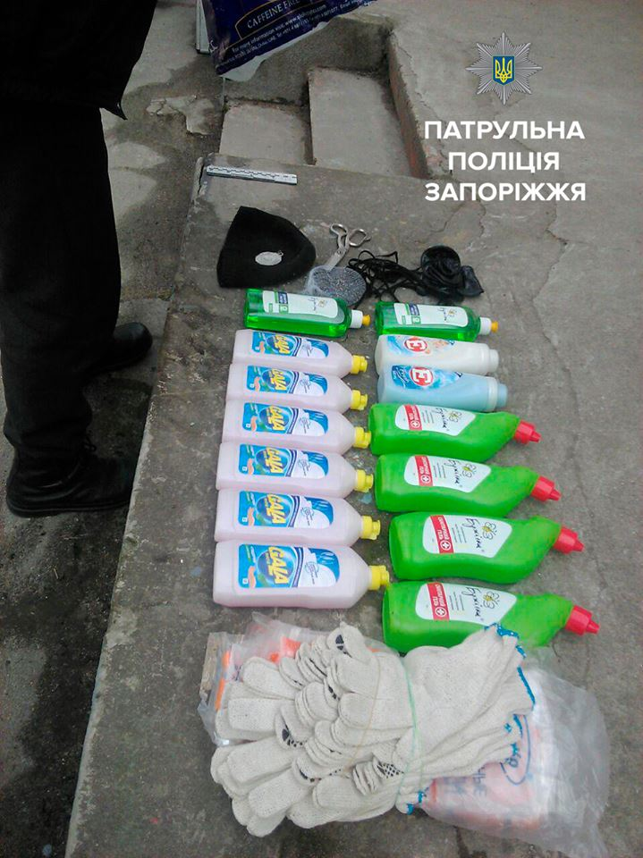 В Запорожье ограбили детский сад - ФОТО